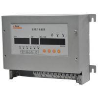 安科瑞电气ADF100-Y多回路有功电能计量/实现先交费后用电智能电力仪表