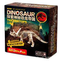 新爆品 恐龙帝国 DIY益智玩具 儿童智力玩具 三角龙 玩具