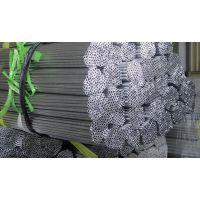 耐腐蚀5052铝管,易切削2024铝管(一条起售)