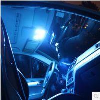 包邮大众新桑塔纳 新捷达 专用LED阅读灯 车顶灯阅读灯 改装