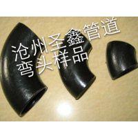 供应国标DN100焊接碳钢弯头