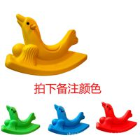 加厚装连体组装型儿童塑料摇摇马动物小木马小象小鹿单色摇马