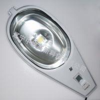 中维 LED 路灯 OEM定制