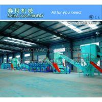 赛柯废胶桶回收清洗生产线(SK-200)