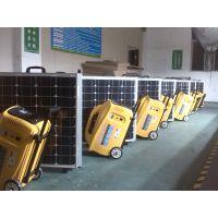 500W太阳能发电机组/太阳能发电机 专业生产商畅销日本