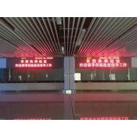 重庆全彩电子显示屏,13002384560专业LED厂家重庆中色科技有限公司