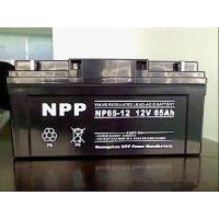 供应NPP蓄电池NP12-65Ah;NPP蓄电池规格*尺寸*厂家