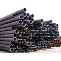 【劲爆价格】20mn2合金结构钢, 〖圆钢 钢板 钢管〗可零切