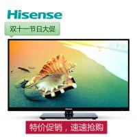 Hisense/海信 LED42K20JD42吋全高清网络窄边框LED液晶电视 批发