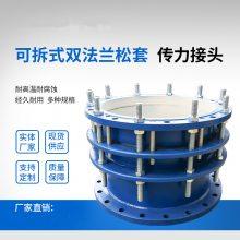 供应内江SSJB(AY)型压盖式松套伸缩接头