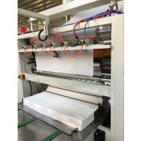 潍坊精诺机械供应7排1400型面巾纸折叠机 抽纸机 卫生纸机 适用于酒店、生活用纸 售后无忧畅销全国