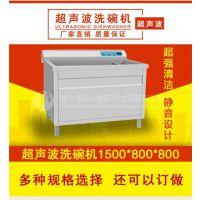 深圳商用洗碗机、旭龙厨业、商用洗碗机品牌