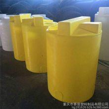 重庆滚塑PE加药箱1000L塑料溶药桶