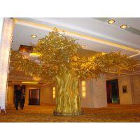 哪里有做玻璃钢树的北京仿真植物景观装饰价格