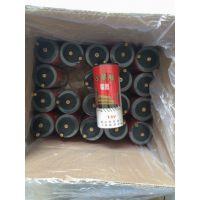 供应中华牌 1.5V甲电池 R40教学实验 气象站