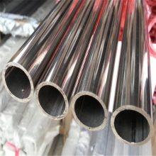供应316L不锈钢管25*38*1.2价格