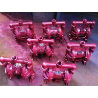 供应上海孜泉厂家直销QBY-40铝合金气动隔膜泵
