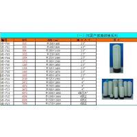低价批发地下水处理玻璃钢罐 太阳能设备软化水质 各种型号玻璃钢罐