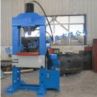供应泰力板材冲型龙门液压机 辽宁直供小型63T龙门液压机