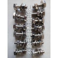 挂件螺丝.镀镍挂件螺丝.国标挂件螺丝