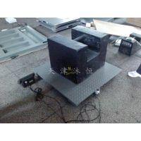 电子地磅厂家3吨电子磅秤无框架方便移动