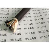 升降高杆灯用什么规格的电缆更适合?spc上力缆专业生产特种电缆