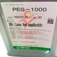 广州优势现货 日本三洋医药级PEG1000 Sanyo 药用聚乙二醇1000