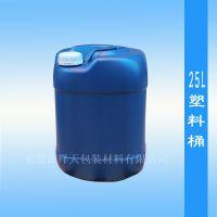 东莞绎天供应塑料桶生产厂家 食品级25KGHDPE桶