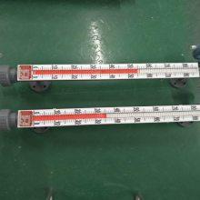 供应西安磁翻板液位计价格咸阳磁浮子液位计型号