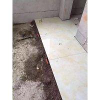 供应优质电采暖发热瓷砖防水绝缘可加工订制