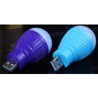 便携式led小夜灯照明灯可接移动电源 迷你创意节能USB小灯泡随身