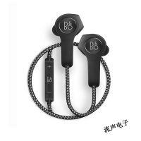 供应丹麦B&O河南总代理郑州实体店 Beoplay H5蓝牙耳机运动耳塞挂颈式入耳式耳麦 现货H5