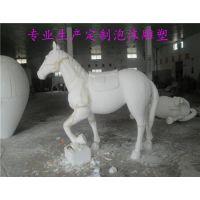 广州泡沫雕塑定制,国庆人物泡沫雕塑定制,旭凯装饰工艺品