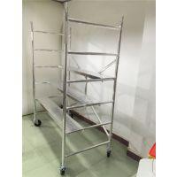 广州吉尼思建筑企业高空作业专用铝合金移动快装脚手架生产厂家