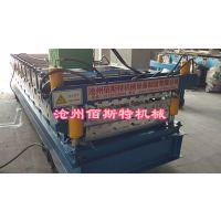 供应佰斯特压瓦机设备厂生产860910彩钢双层压瓦机