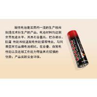 碳性5号电池 低价促销 厂家直销 R6P干电池 1.5V干电池