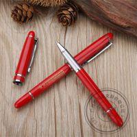 越秀区青花瓷签字笔、笔海文具、青花瓷签字笔批发价格