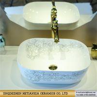 特价 卫生间陶瓷洗脸盆 洗手盆台上盆 卫浴室艺术台盆洗面池