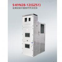 上华电气KYN28-12高压开关柜 中置柜 平顶柜KYN28-24高低柜价格