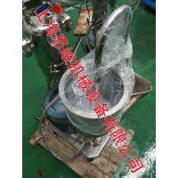 供应 SGN/思峻 GMD2000纳米二氧化硅研磨分散机