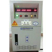 晶体管式变频电源可调设备40HZ-499HZ变频电源,0-300V电压连续可调变频电源设备