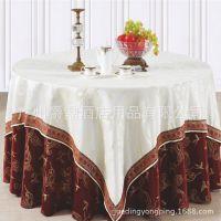爵鼎高档酒店餐桌布餐厅圆台布 饭店宴会家用桌布