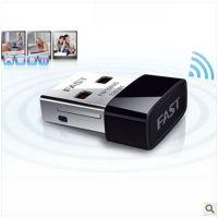 迅捷FW150US 150M 迷你型USB无线网卡AP 无线发射器 批发