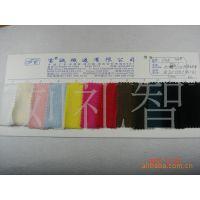 CVC坑条毛巾布80%棉/20%涤针织单面坑条毛巾布富诚布行毛巾布批发