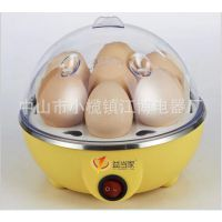 煮蛋器家用礼品全自动智能安全迷你蒸煮蛋机