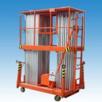 AL6005 -T5 富曼其氟碳喷涂双立柱铝合金型材用于高空作业设备
