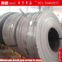 现货供应上海Q195热扎带钢 2.5 2.75 3.0 质优价廉