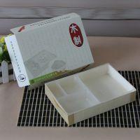 高档外卖便当盒一次性四格快餐盒环保打包饭盒微波炉送餐盒带盖