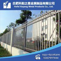 【科阳之星】供应优质热镀锌铁艺护栏 锌钢栅栏 围墙护栏 大品牌值得信赖!