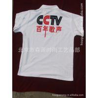 提供成品文化衫T恤衫设计丝网印刷批发制作